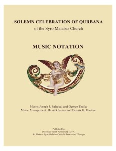 MUSICAL NOTATION BOOK - 03-10-2015